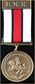 """Medal to the 100th anniversary of the Belarusian People's Republic """"In the year of the 100th anniversary of the Belarusian People's Republic for special merits in Belarusian literature"""""""
