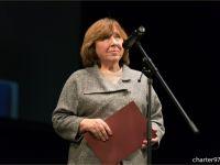 Вручение премии Рышарда Капустинского - 2015 -- © Фото http://charter97.org